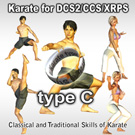 Karate for DCS2/CCS/XRPS typeC