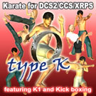 Karate for DCS2/CCS/XRPS type K