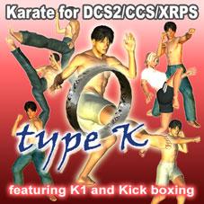 Karate for DCS2/CCS/XRPS type K